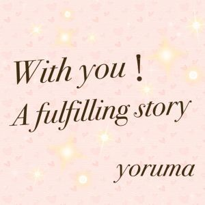 yoruma